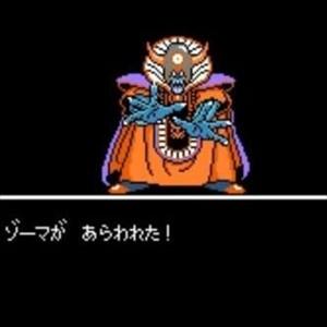 大魔王ゾーマの声優が大塚明夫だけど