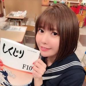 【7/1】竹達彩奈、「しくじり先生」TV出演 制服姿を披露