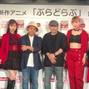 高槻かなこさん率いる「BlooDye」、押井守の新作アニメの主題歌を担当!