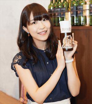 onishisaori1_R