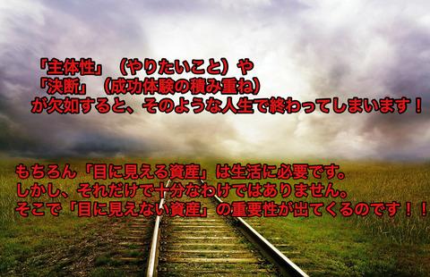 D987FD3A-FC86-4868-B9D6-10BC5D539995