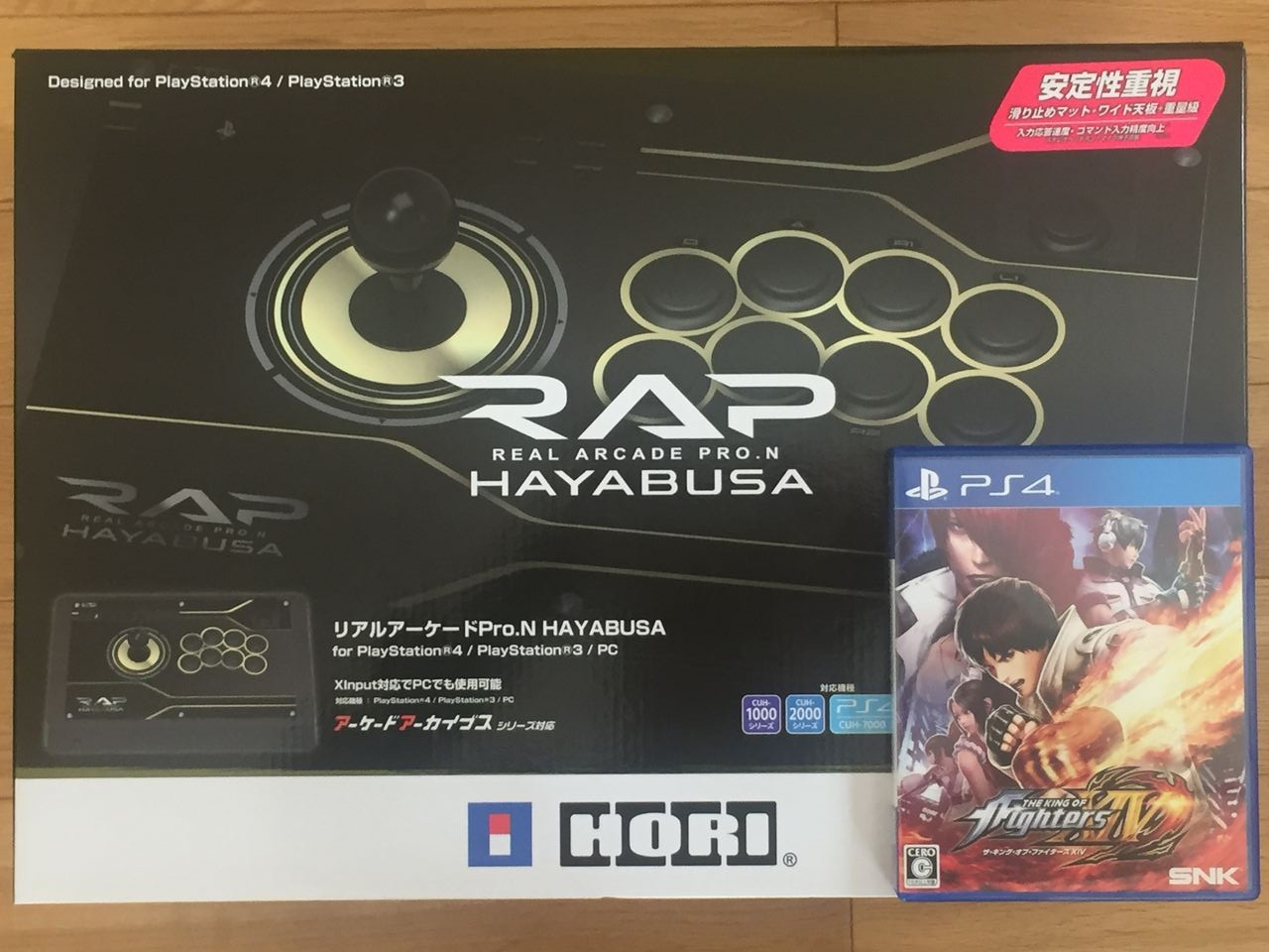 Ps4the King Of Fighters Xiv Real Arcade Pro Rap N Hayabusa For Pc Ps3 Ps4 Hori Rapn