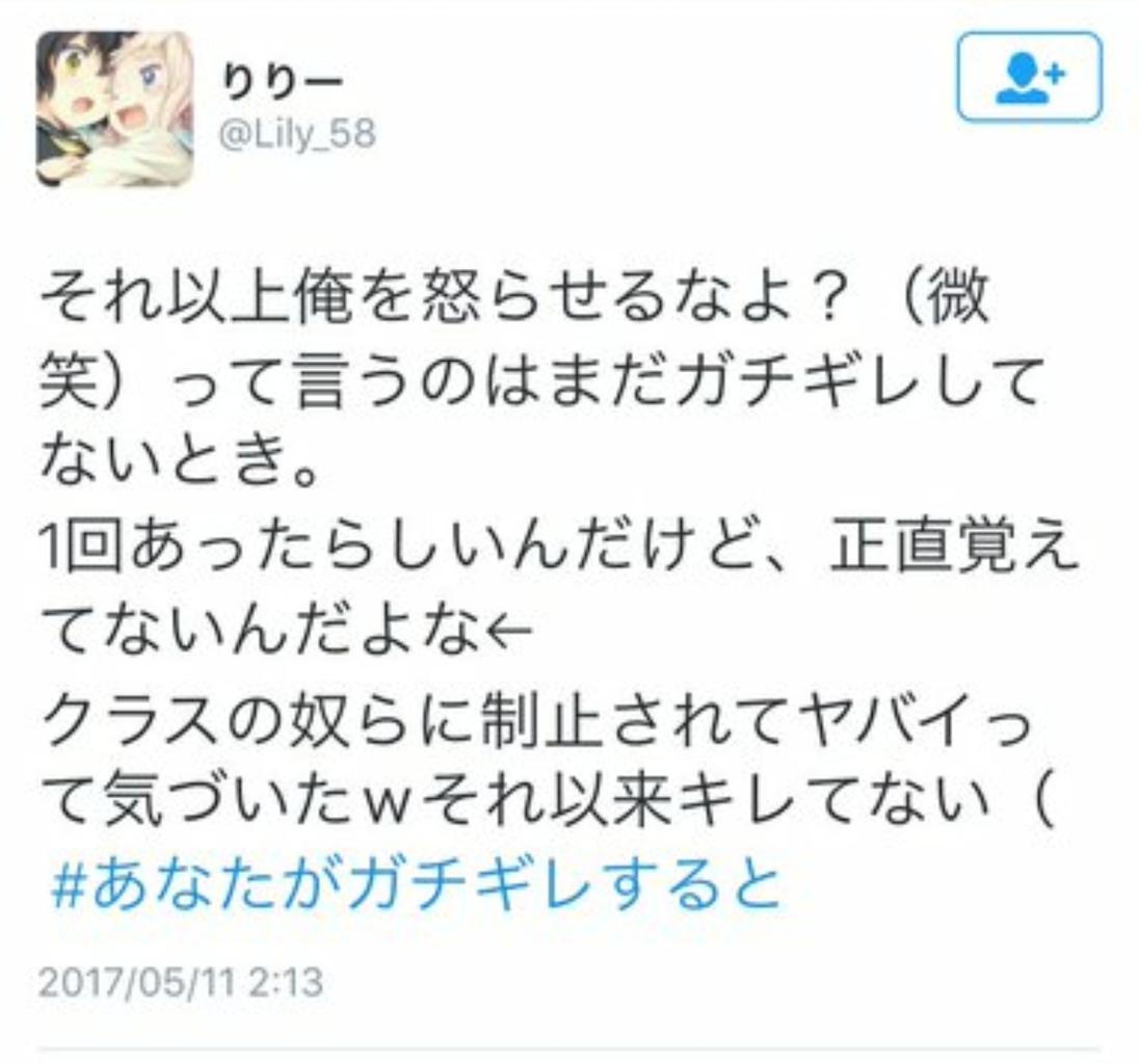 http://livedoor.blogimg.jp/grassgrows/imgs/5/5/55966904.png