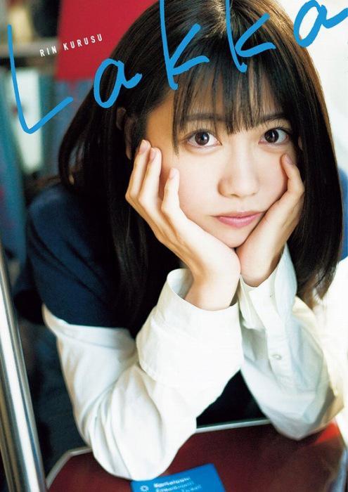 kurusurin-gravure-image3-36