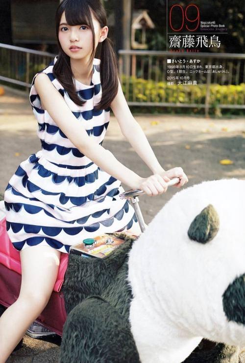 asukasaito-image5-9