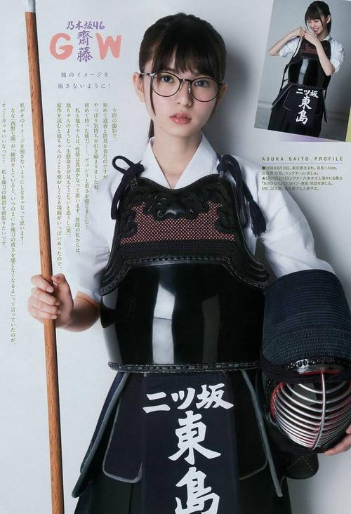 asukasaito-image-25