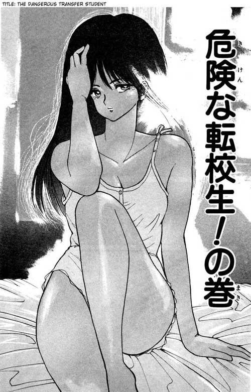 kimagure-ayukawamadoka-image-91