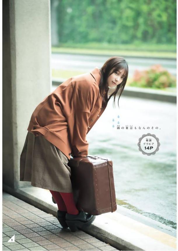 yukiyoda-gravure-image5-25