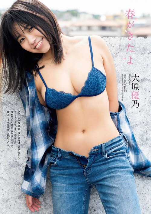 yunoohara-gravure-image5-9