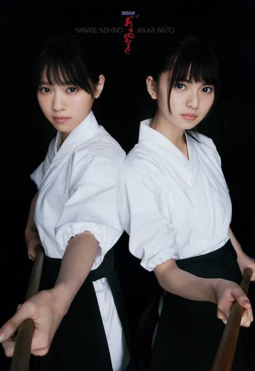 asukasaito-image-18