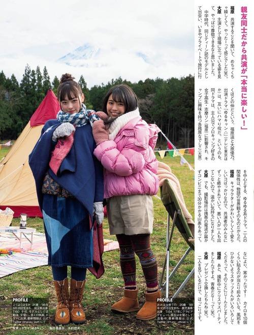 harukafukuhara-gravure-image2-25