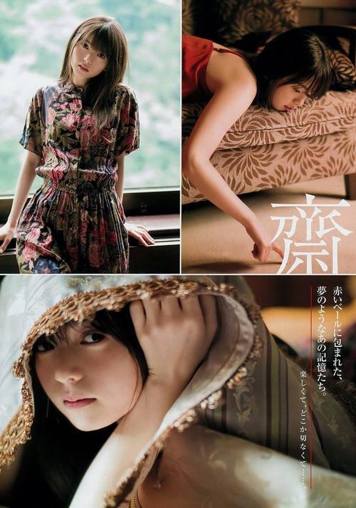 asukasaito-image3-20