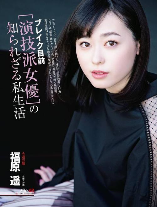 harukafukuhara-gravure-image3-25