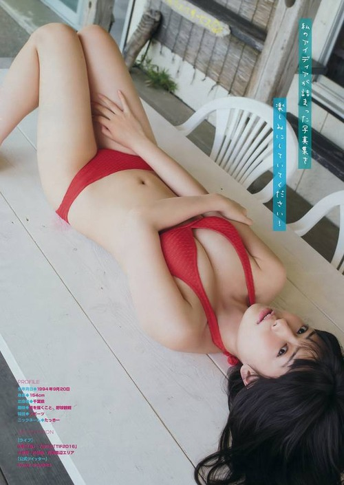 hikaritakiguchi-gravure-image3-18