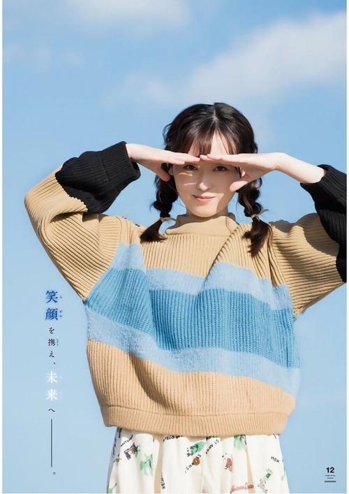 harukafukuhara-gravure-image-42