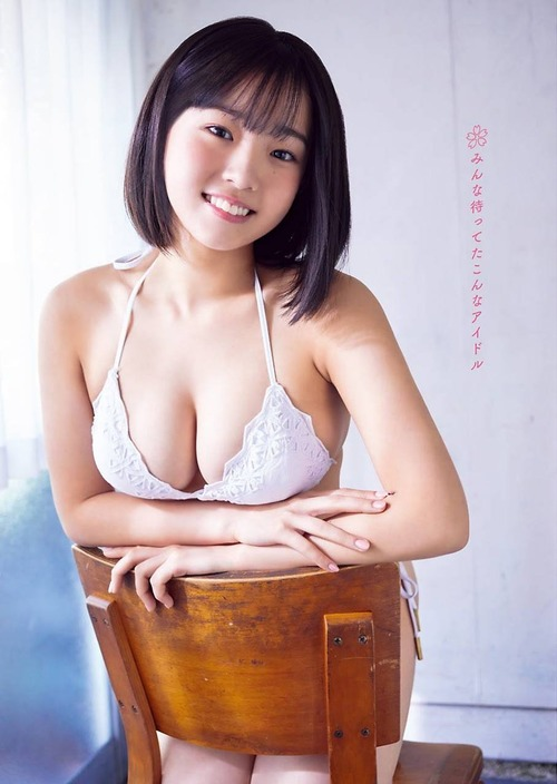 hiyori-hanasaki3-1