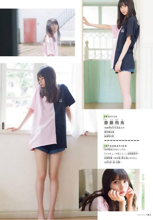 asukasaito-image2-34