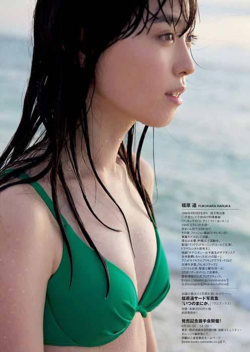 harukafukuhara-gravure-image-11
