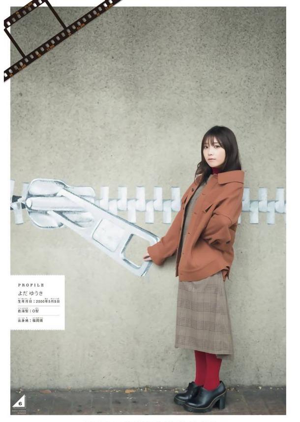 yukiyoda-gravure-image5-17