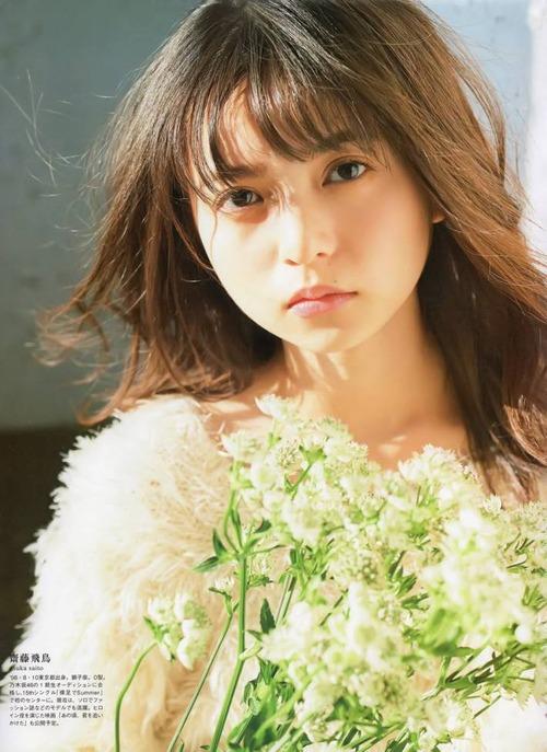 asukasaito-image3-4