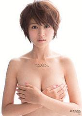 bana_suzukichinami