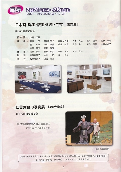 IMG_20170216_0004