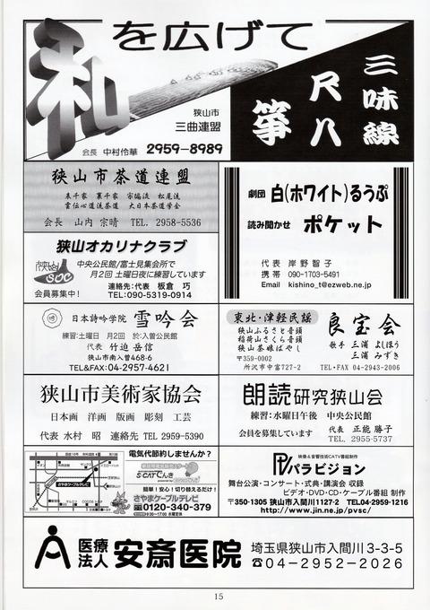 IMG_20170216_0016