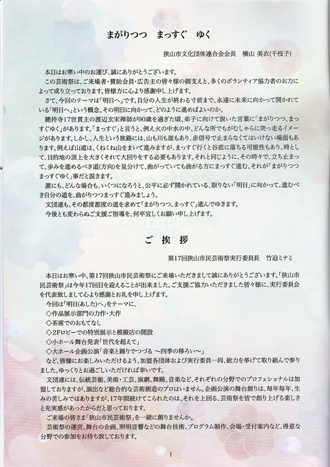 IMG_20170216_0002