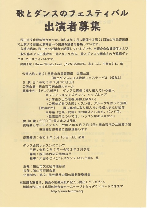 IMG_20200218_0005
