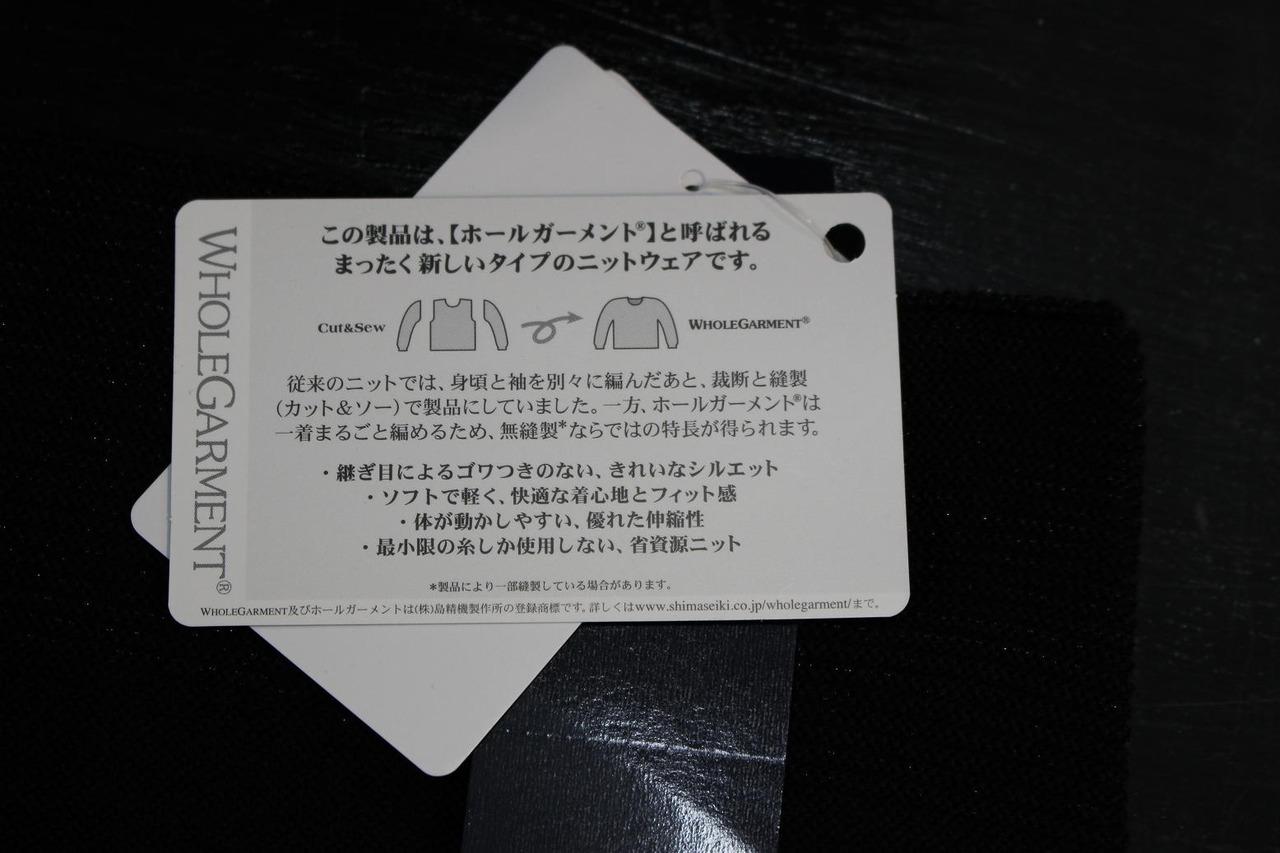 IMG_0176