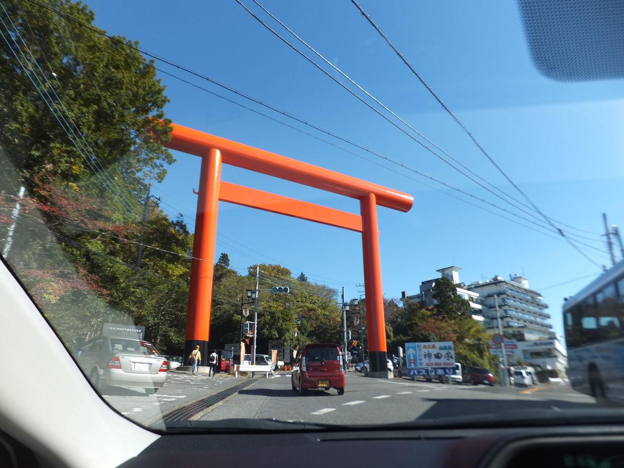 ... ふくおかYK426) : 筑波山