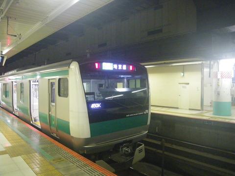 IMGP0845