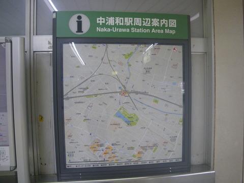 IMGP0848
