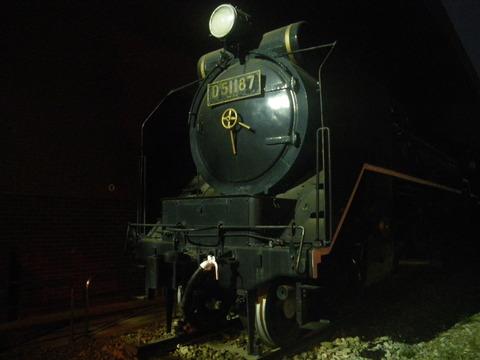 IMGP0843