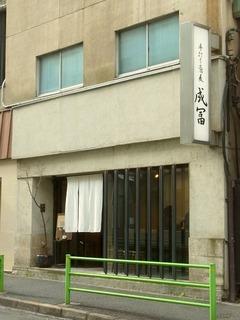 R0047672_銀座そば成冨_20120124