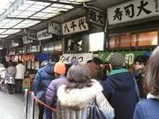 R0023522_築地市場内寿司大_外観_20100309