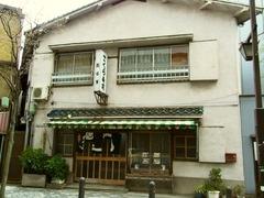 R0049026_田町ランチ_さくら寿司外観_20120418
