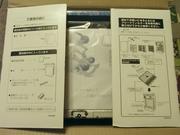 R0014989_空気清浄機の箱を開梱