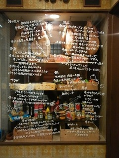 R0046731_田町ランチ_肉屋山本商店_20111206