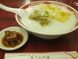 DSC02848_龍仙馬さんの店_牛モツ粥と豆腐乳.jpg