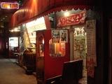 DSC02852_龍仙馬さんの店_外観.jpg