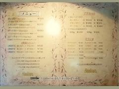 R0041459_田町ランチ_ホーカーズメニュー_20110412