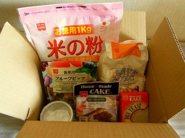 R0040517_モラタメで共立食品手づくりパンセットを貰う_20110306