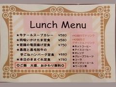 R0046716_田町ランチ_肉屋山本商店_20111206