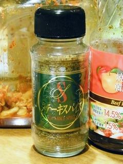 R0054250_宮島醤油ステーキスパイス_20121220