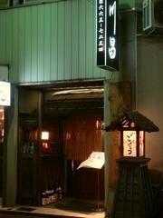 DSC05924_川昌の外観