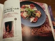 R0017612_料理本_119ページのカルパッチョ_20090510
