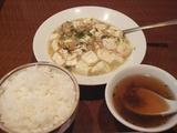 temp_白麻婆豆腐セット.jpg