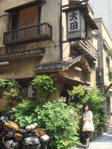 DSC05133_太田鮨の外観