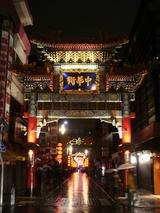 DSC02890_春節の中華街善隣門.jpg